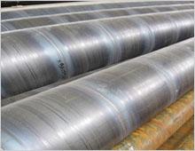 螺旋焊管厂